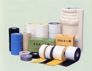Anti-Corrosion Pipe Wrapping Tapes