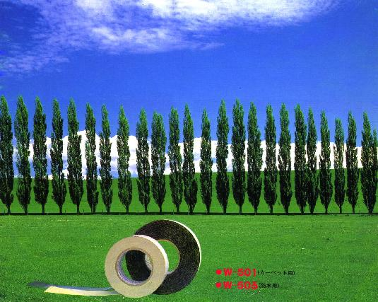 Furuto's Double Sided Cloth Tapes