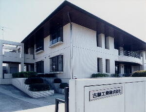 Head Office (Yokohama, Japan)