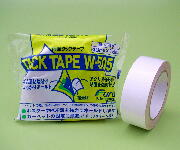 W-505 Dust-Proof Double Sided Tape