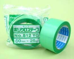 Furuto's # 812 PE Cloth Masking (Protection) Tape ( 0.16mm )