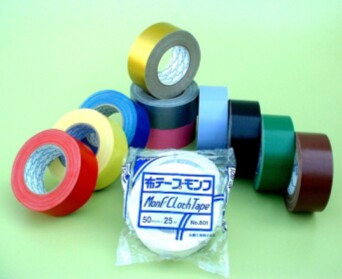 Furuto's #801 Colored (0.32mm) Rayon Cloth Packaging Tape