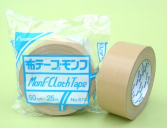 Furuto's #870 (0.26mm) Rayon Cloth Packaging Tape